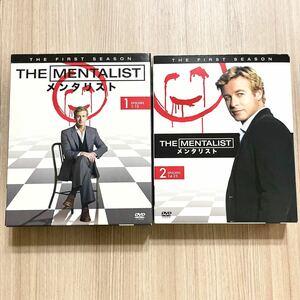 メンタリスト シーズン1 海外ドラマ THE MENTALIST DVD