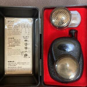 ひげ剃り・完全手動シェーバー!(中国土産の珍品)【充電・電池不要】