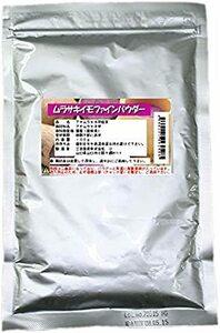 100g入り 【鹿児島県産100%使用】むらさきいもパウダー(紫芋パウダー) (100g入り)