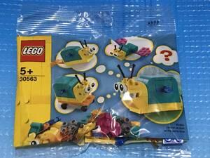 LEGO レゴ 30563☆ CLASSIC クラシック カタツムリ ミニセット☆ポリバッグ☆未開封☆