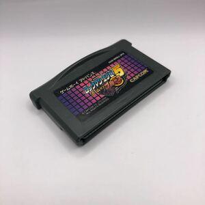 【ふvFmA】ロックマンエグゼ5 チームオブブルース ゲームボーイアドバンス ゲームボーイアドバンスソフト GBA 動作確認済み