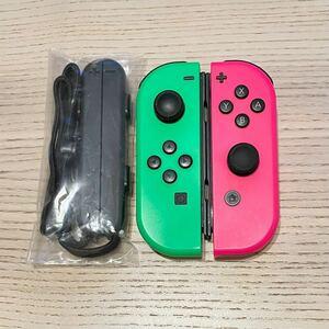 ニンテンドースイッチジョイコン Nintendo Switch