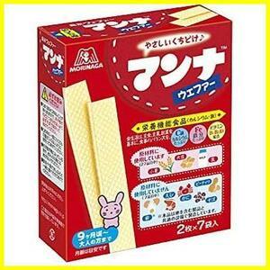 森永製菓 マンナウェファー 14枚(2枚×7袋)×6箱 【栄養機能食品(カルシウム・鉄)】