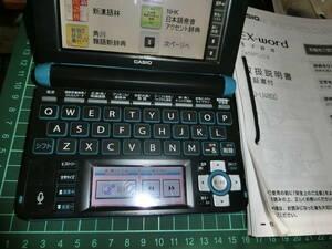 CASIO 電子辞書 EX-word XD-U4800