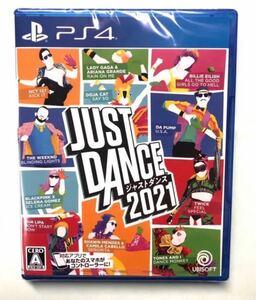 新品 PS4 ジャストダンス2021 JUST DANCE
