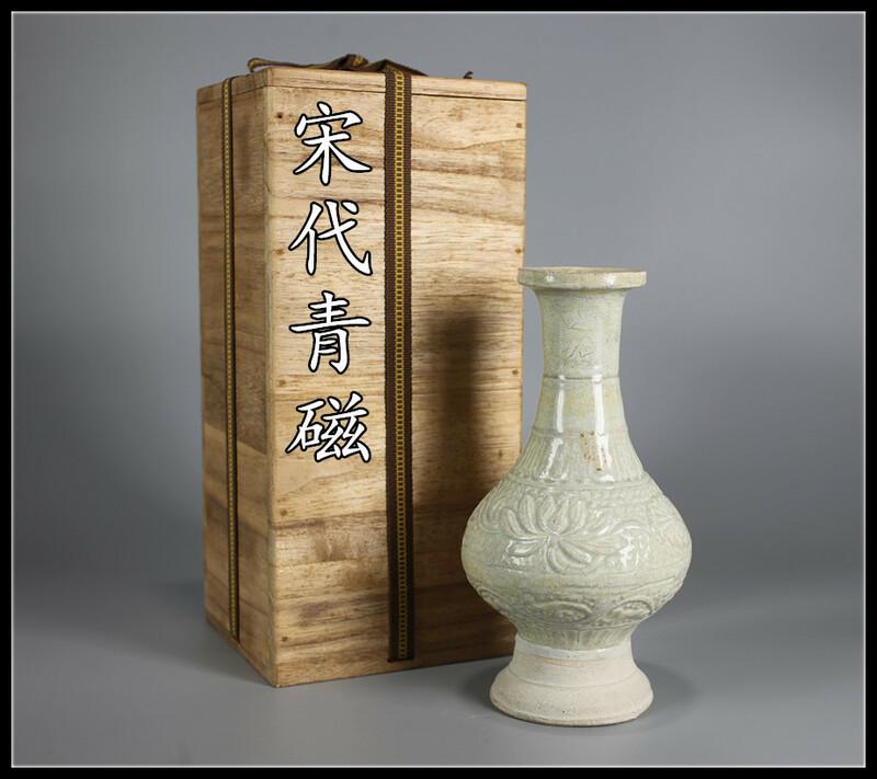 C6278 唐物 【宋代青磁】 影青釉 花瓶/箱付 状態いい美品^-^!h