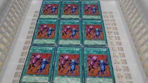 遊戯王 ノーマル 9枚セット いたずら好きな双子悪魔 MR 2期