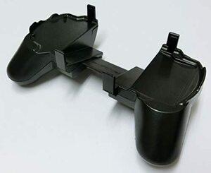 PSP2000/3000用ハンドグリップ