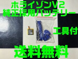 【送料無料】【純正採用バッテリー】ルイヴィトン タンブール ホライゾン V2 コネクテッドウォッチ 電池 スマートウォッチ LOUIS VUITTON