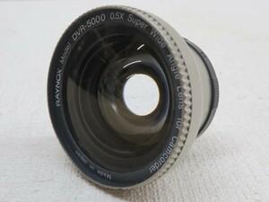 ★RAYNOX DVR-5000 スーパーワイドレンズ 0.5x Wide Angle Lens Made in JAPAN コンバージョンレンズ レイノックス カメラ用品 47126★!!
