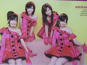 ★Q8304/超お宝アイドルポスター/『AKB48』/リバーシブル★