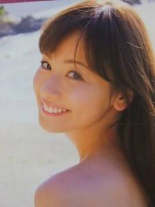 ★Q8301/超お宝アイドルポスター/『皆藤愛子/AKB48』/水着/リバーシブル★