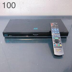 CK5 Panasonic パナソニック ブルーレイレコーダー ディーガ DIGA DMR-BZT700 リモコン B-CASカード付 電源コード欠品の為動作未確認
