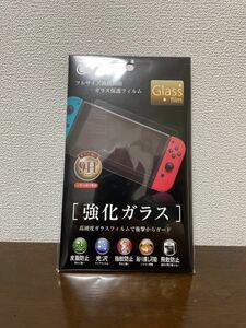 【新品未使用】任天堂switch スイッチ画面保護フィルム