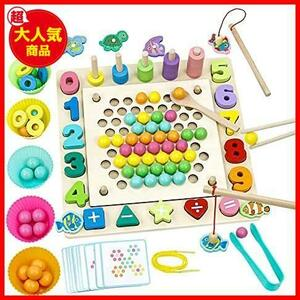 新品モンテッソーリ 知育 おもちゃ パズル ブロック 積み木 釣り おもちゃ 人気 7in1 赤ちゃん 幼児 女の子I0YM