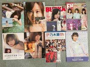 乃木坂46写真集、雑誌、クリアファイル、Artworksだいたいぜんぶ展限定写真
