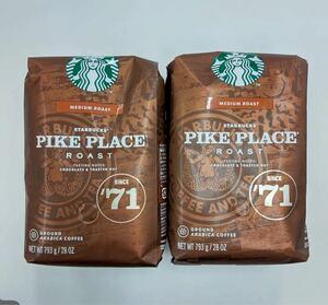 STARBUCKS PIKE PLACE ROAST スターバックス パイク プレイス ロースト(粉)793g×2袋