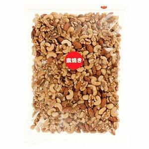 500g 無塩 製造直売 ミックスナッツ 無添加 無植物油 500g 素焼きミックスナッツ(3種) (アーモンド カ