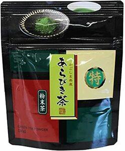 和香園 あらびき茶 1袋入  鹿児島茶 粉末 粉末茶 粉末緑茶 粉茶 パウダー 日本茶 煎茶 緑茶 粉 インスタント 水出オ