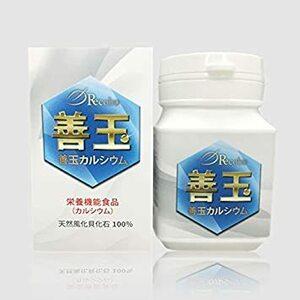 リコボの善玉カルシウム 八雲風化貝化石100%栄養機能食品 カプセルタイプ90粒