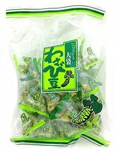 春日井製菓 大袋わさび豆 (294g×1袋)