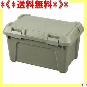 《*送料無料*》 BUNDOK カーキ フタ取り外し 収納ケース ボックス ギ B 600 コンテナ ベース バンドック 483