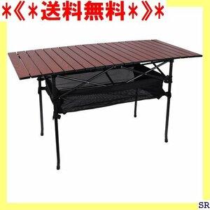 《*送料無料*》 ヨーラー 多サイズ アウトドア用 折りたたみ ケース付 ブラ ハイ ロールテーブル キャンプ YOLER 200