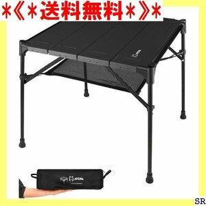 《*送料無料*》 ATEPA 超軽量 コンパクト 折りたたみ式 バーベキューテ ロール アルミテーブル テーブル キャンプ 649