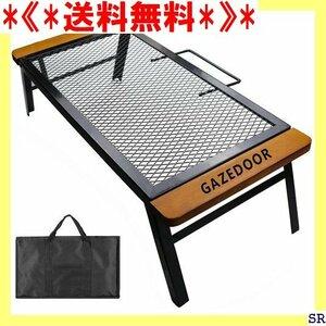 《*送料無料*》 GAZEDOOR 専用収納袋付き キャンプ用品 メッシュテー Q 焚き テーブル アウトドア キャンプ 705