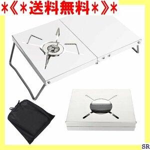 《*送料無料*》 遮熱テーブル ソロキャンプ専用収納袋付き コンパクト 二つ折 シングル 遮熱板 ST-310 SOTO 897