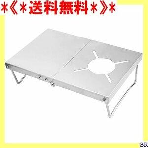 《*送料無料*》 シングルバーナーテーブル 収納袋付き コンパクト 軽量 ステ ス 一台多役 折り畳み 遮熱 ソロキャンプ 929