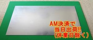 アルミ板3x200x125 (厚x幅x長さmm)両面保護シート付
