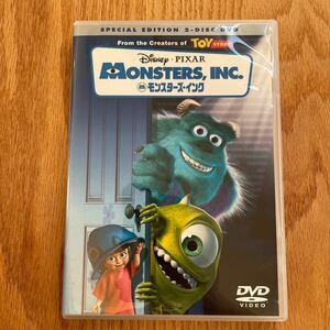モンスターズインク 2-Diskスペシャルエディション DVD