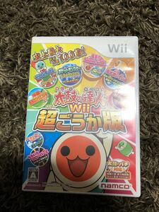 太鼓の達人Wii超ごうか版