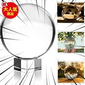 MerryNine マジック クリスタルボール 80mm 無色透明 水晶玉 台座付き 拭き取り布 風水グッズ インテリア 置く物 女性向け クリスマス 新年