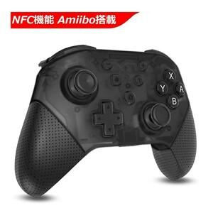 Switch コントローラー ワイヤレス NFC機能 高耐久ボタン 反応早い ジャイロセンサー搭載 turbo連射
