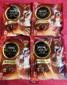 ネスレ ネスカフェ ゴールドブレンド ポーション Nestle