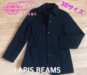 LAPIS BEAMS ラピス ビームス 38サイズ ジャケット ブラック