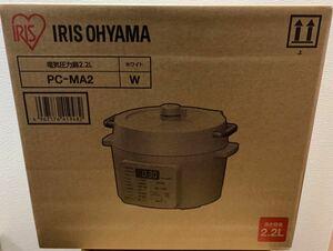 PC-MA2-W 電気圧力鍋 2.2L アイリスオーヤマ IRIS ホワイト