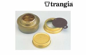 【お値下げ中】trangia トランギア アルコールバーナー 新品 未開封