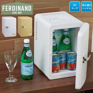 【訳あり】ミニ 冷蔵庫 保冷庫 6L ペットボトル 保冷 冷やす 小型 コンパクト AC 寝室 一人暮らし ナチュラルブラウン M5-MGKAK00038BR