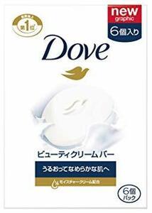1個 Dove ダヴ ビューティクリームバーホワイト 95g×6個パック