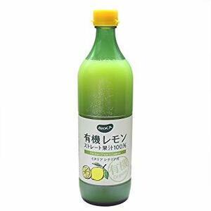 有機JAS BIOCA ストレート100% 有機レモン果汁 700ml オーガニック