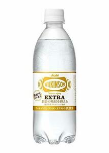 新品490ml×24本 アサヒ飲料 ウィルキンソン タンサン エクストラ 炭酸水 490ml×24本 [1HZY