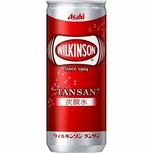 新品250ml×20本 アサヒ飲料 ウィルキンソン タンサン 炭酸水 250ml×20本8WQ5