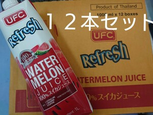 スイカジュース ストレート(1000ml) ウォーターメロンジュース12本セット