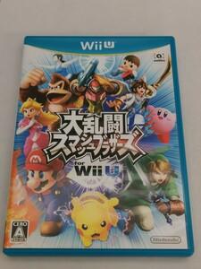 【WiiU】 大乱闘スマッシュブラザーズfor Wii U