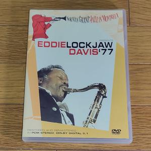 Eddie Lockjaw Davis '77 / Norman Granz' Jazz in Montreux / VABG-1167