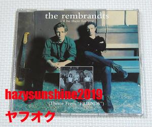 ザ・レンブランツ THE REMBRANDTS CD SINGLE I'LL BE THERE FOR YOU フレンズ FRIENDS THEME