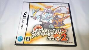 ポケットモンスター ホワイト2 DSソフト